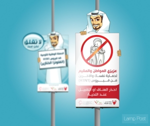 Campaign_Swine_Flu_H1N1_Lamp_Post_by_one-bh