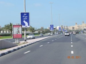 Sheikh-Zayed-road-billboard-moving-arab-Move-One